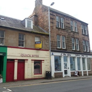 Upper Nithsdale Building Front 1